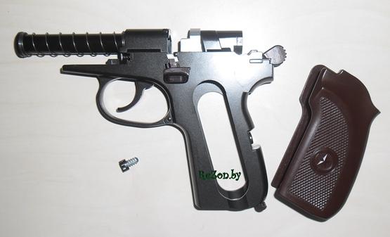 оружия PM Ultra.
